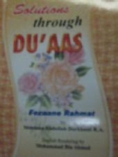 Solutions through Du'aas ( Pocket size )